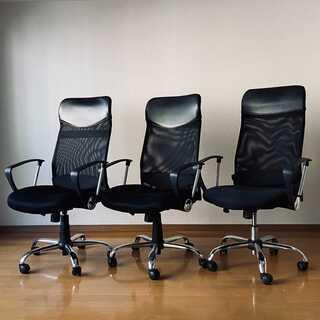 【無料】椅子3つ 事務所引越しのため24日までに引取りでき…