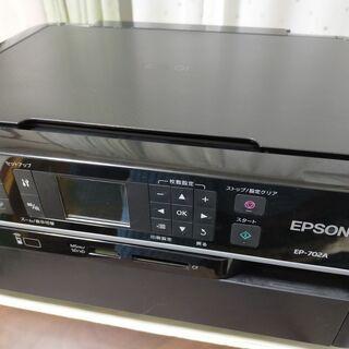 EPSON EP-702A 電源入りません