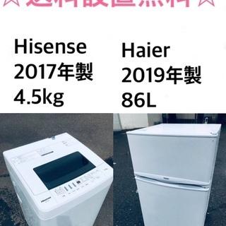 ★送料・設置無料★  高年式✨家電セット🌟冷蔵庫・洗濯機 2点セット