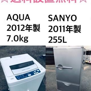 ★送料・設置無料★  7.0kg大型家電セット🌟☆冷蔵庫・洗濯機...
