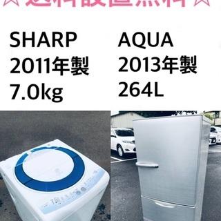 ★送料・設置無料★  7.0kg大型家電セット🌟☆ 冷蔵庫・洗濯...