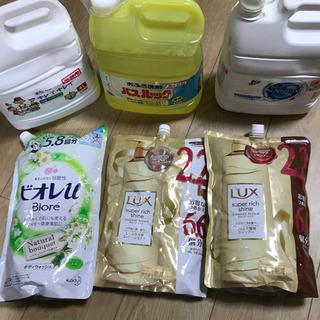 シャンプー 洗剤 ハードソープ