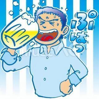 今週末、菊名駅近くでご一緒に飲める方