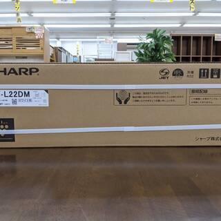 ☆新品☆2020年製 SHARP 2,2kwルームエアコン AY...