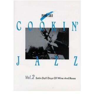 ピアノ楽譜 cookin' jazz 探しています!!
