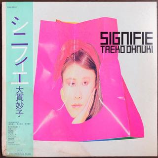 大貫妙子 - シニフィエ Signifie LP レコード
