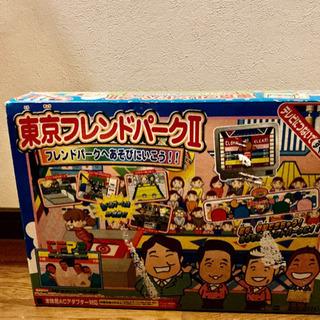 東京フレンドパークⅡフレンドパークへ遊びに行こう!!
