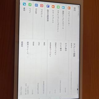 【ネット決済】Huawei メディアパッドM3 LITE s