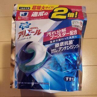 アリエール、パワーボール3D