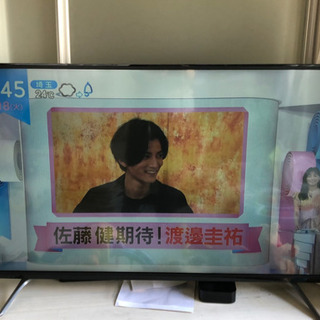 薄型テレビ TOSHIBA 東芝 43C310X 「43イ…