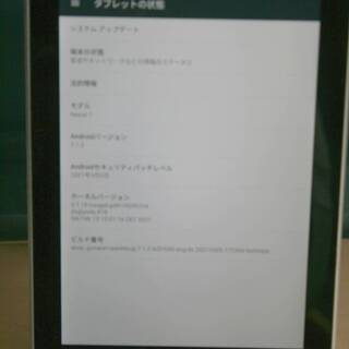 【手渡しのみ】Google Nexus 7 2012【16GB ...