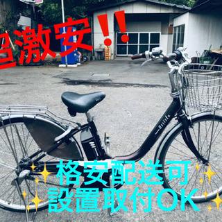ET939A⭐️電動自転車BS アシスタ⭐️