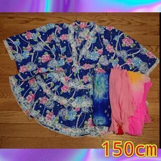 女の子150cm 浴衣ドレス★帯セット