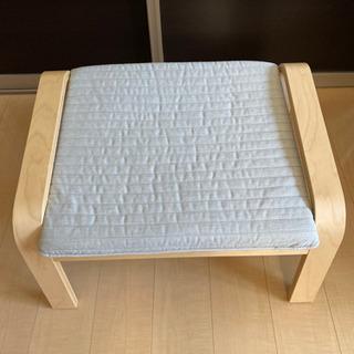 IKEA ポエング オットマン イケア 定価5000円 断…