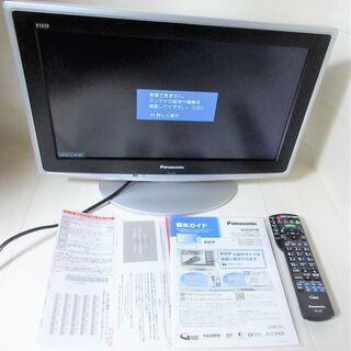 ☆パナソニック Panasonic VIERA TH-L19R2...