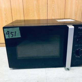 ✨2017年製✨951番 Haier✨電子レンジ✨JM-1…