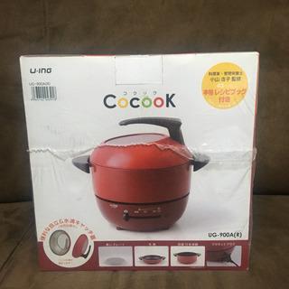 【未使用】cocookプチグリル鍋(焼く/蒸す/煮る/炊く)