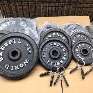 WORLD BARBELL バーベル・ダンベルセット 合計40kg