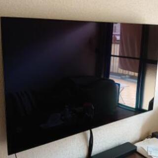 テレビ LG OLED55C9PJA