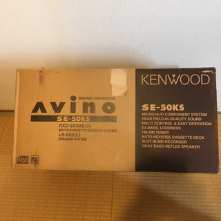 AVINO SE5MD ミニコンポ ジャンク