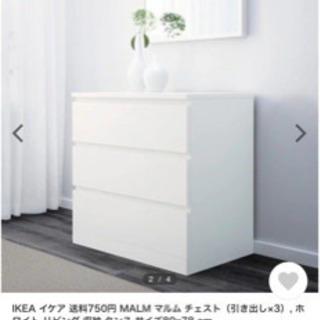 IKEAマルム