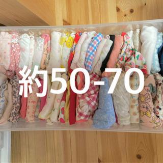子ども服 1ケース800円 新生児〜90サイズ(女の子)