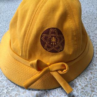東金市東小学校 女児通学帽
