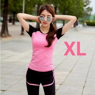 【在庫処分】ピンクXL 新品 スポーツウェア ランニングウ…