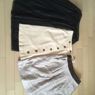 スカート 3点(23区 等)