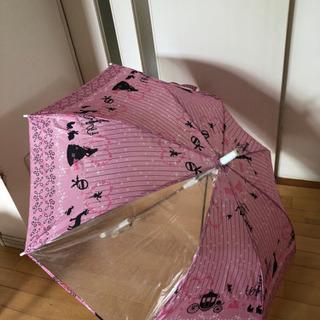 【ネット決済】女の子用傘