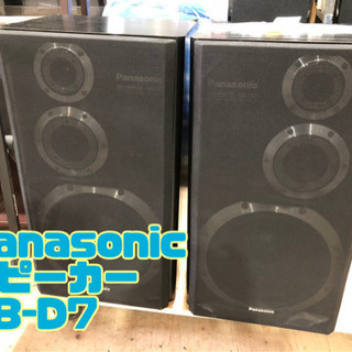②Panasonic スピーカー SB-D7 【C6-518】