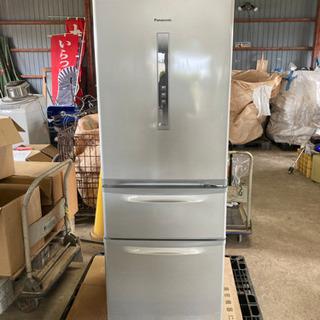 🌈Panasonic ノンフロン冷凍冷蔵庫 NR−C32C…