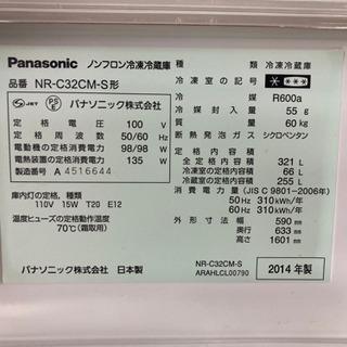🌈Panasonic ノンフロン冷凍冷蔵庫 NR−C32CM−S形 - 売ります・あげます