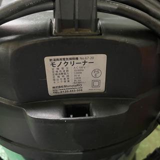 乾湿両用 掃除機 業務用  吸込仕事率 200w - 家電