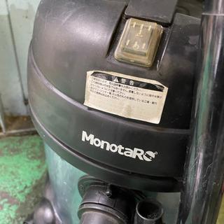 乾湿両用 掃除機 業務用  吸込仕事率 200w - 名古屋市