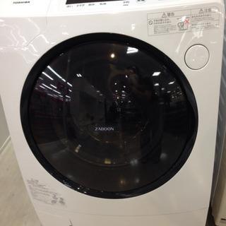 取りに来れる方限定!TOSHIBAの9kgのドラム洗濯乾燥…