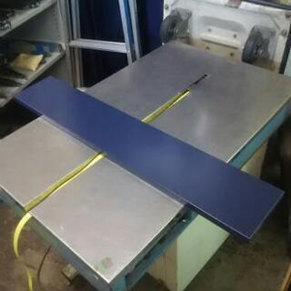 大量枚数あり 鉄板 872×160mm 厚み20mm(フラ…
