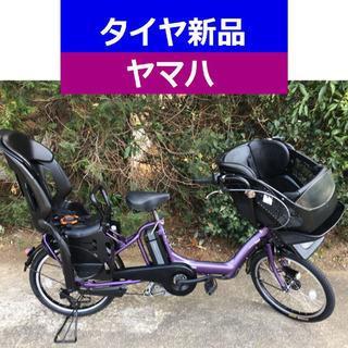 D14D電動自転車M03M☯️ヤマハキッス20インチ長生き…