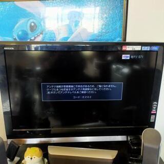 液晶テレビ  REGZA  32インチ HDD内蔵 リモコ…