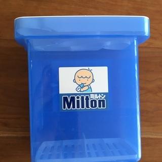 ミルトン専用容器とMilton CP錠剤60錠