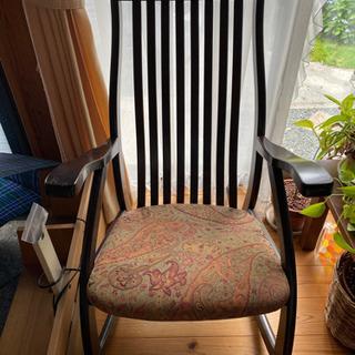 ゆり椅子 お譲りします 引き取り限定