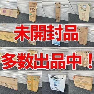 【再掲載】【未開封品】ドウシシャ 壁掛け飾り棚 − 愛知県