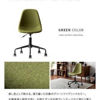 【ネット決済】【エアリゾーム】デスクチェア グリーン美品