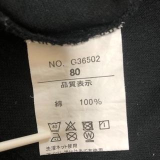 studio mini 半袖 ポロシャツ 黒 80サイズ - 子供用品