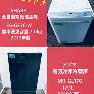 170L ❗️特割引価格★生活家電2点セット【洗濯機・冷蔵…