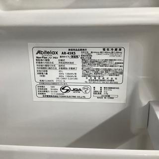 安心の6ヵ月保証付き!!2018年製Abitelax(アビテラックス)の冷蔵庫!! - 家電
