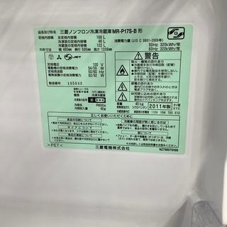 安心の6ヵ月保証付き!!2011年製MITSUBISHI(三菱)の冷蔵庫!! - 家電