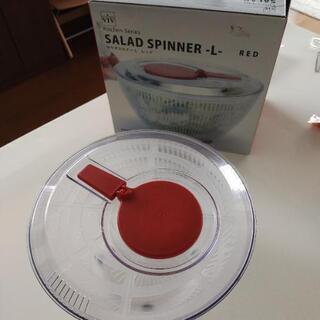 サラダスピナー 赤