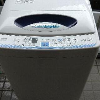 SANYO7キロ洗濯機