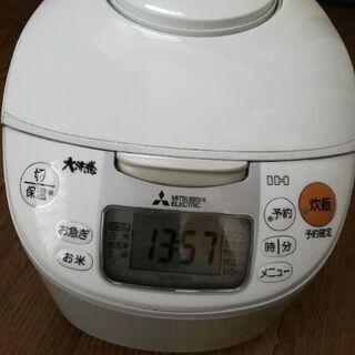 三菱電機 IHジャー炊飯器 5.5合炊き ホワイト